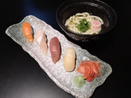 Sushi Udon Set Lunch