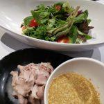 Black Pork Salads
