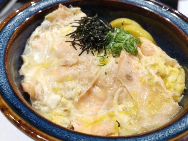 Salmon Oyakodon