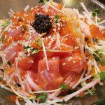Sashimi Kaiso Salad