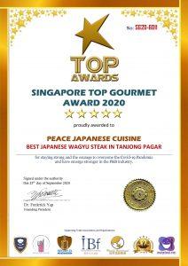 SG-TOP-Gourmet-Award_Peace-Japanese-Cuisine